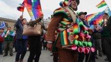 Привърженици на партията на Ево Моралес се събират на централния площад в Ла Пас, Боливия, на път за регистриране на своите кандидати за президент на изборите през май.