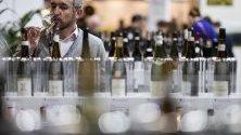 Изложение на вино Vinexpo  в Париж.