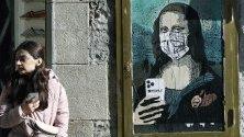 Улични графити на твореца TVBoy с изображение на известната Мона Лиза с маска срещу коронавируса в Барселона, Испания.