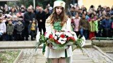 Днес се навършват 147 години от деня, в който Васил Левски увисна на бесилото край София и се превърна в легенда. Тези години бележат не смъртта, а безсмъртието на Апостола.