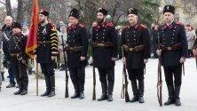 Пловдивчани почетоха паметта на Апостола на свободата Васил Левски.