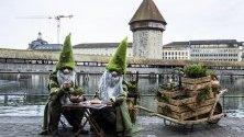 Участници в карнавала в Люцерн, който продължава до 25 февруари.
