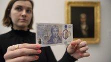 Показват новата банкнота от 20 британски лири с лика на британския творец JMW Търнър.