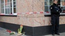 Цветя за загиналитеслед стрелба в два нощни наргиле бара в германския град Ханау.