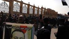 Погребение на дългогодишния президент на страната Хосни Мубарак.