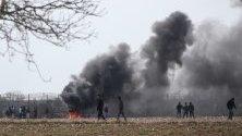 Сблъсъци между гръцките гранични власти и опитващи се да преминат границата мигранти край Одрин.