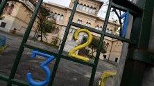 Затворено училище заради коронавируса в Генуа, Италия. Всички училища и институции в страната са затворени до 15 март.