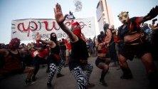 Протестите в Сантяго срещу правителството на Чили, начело със Себастиан Пиньера, не стихват.